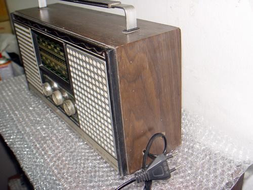 TANIN วิทยุ ธานินทร์ T-113 5