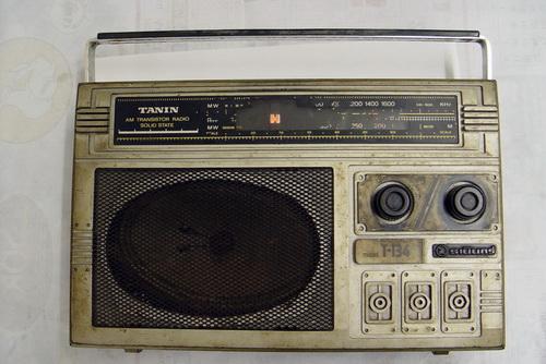 วิทยุ TANIN ธานินทร์ T-134