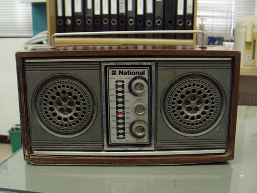 วิทยุ National รุ่น ARL-190D