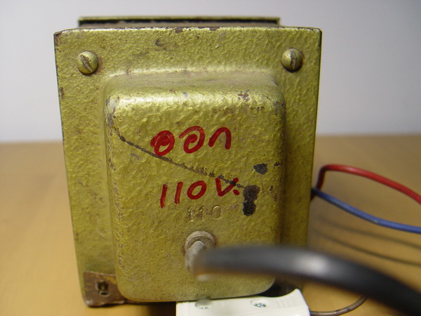หม้อแปลงไฟ 110 V