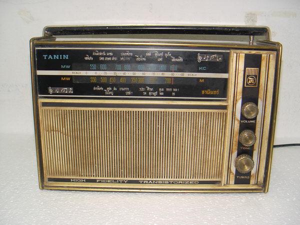 TANIN วิทยุธานินทร์ T-65 ใช้งานได้ปกติ
