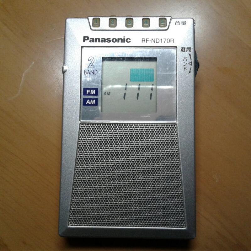 วิทยุ Am-Fm Walkman PANASONIC 1