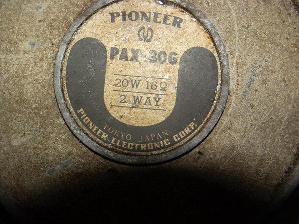 ดอกลำโพงโบราณ Pioneer PAX-30G 2ทาง12 นิ้ว 16 Ohms 5