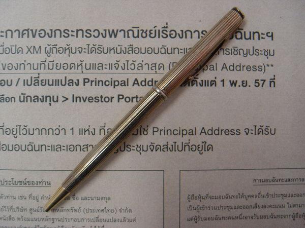 ปากกา PARKER USA