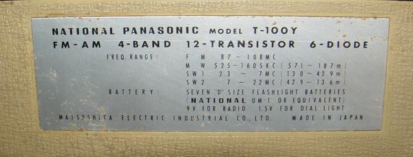 วิทยุ Vintage National-Panasonic World wide Band 4