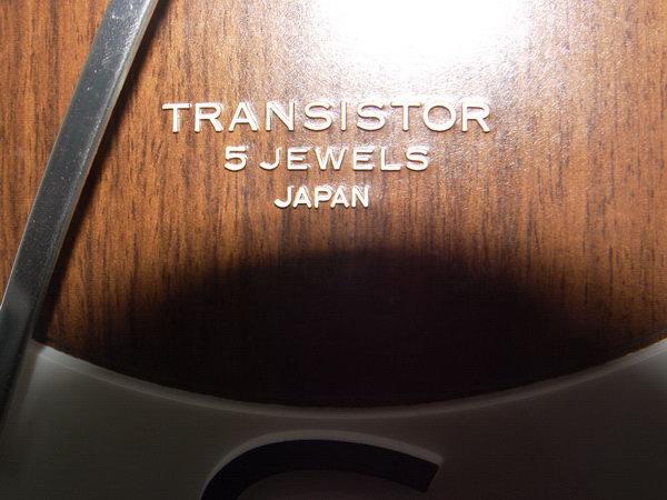 นาฬิกาแขวน SEIKO ระบบ TRANSISTOR 3