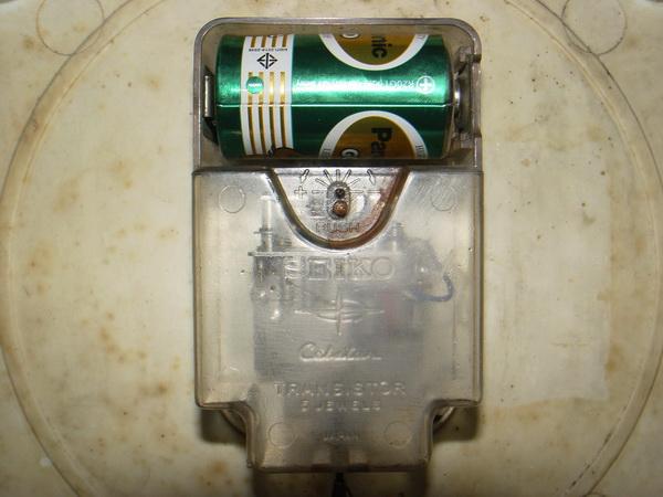 นาฬิกาแขวน SEIKO ระบบ TRANSISTOR 4