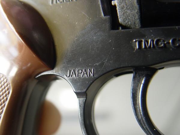 ปืนใส่แก๊บ งานญี่ปุ่นแท้ สภาพโชว์ 6