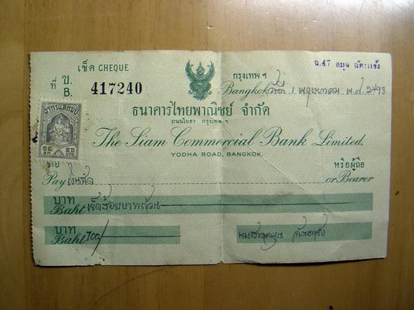 Cheque เช็คโบราณธนาคารไทยพาณิชย์ ลงวันที่ 1 พฤษภาคม พ.ศ.2498 สภาพดีมาก