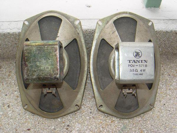 ดอกลำโพง TANIN 5X7 นิ้ว ธานินทร์ 571B Full range แม่เหล็ก Alnico ใช้งานได้ปกติ