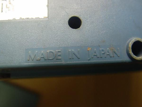 เครื่องเล่นเกมส์โบราณ Gakken Konami Made in JAPAN ใช้งานได้ปกติ 8