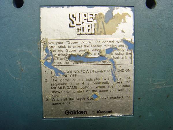 เครื่องเล่นเกมส์โบราณ Gakken Konami Made in JAPAN ใช้งานได้ปกติ 9