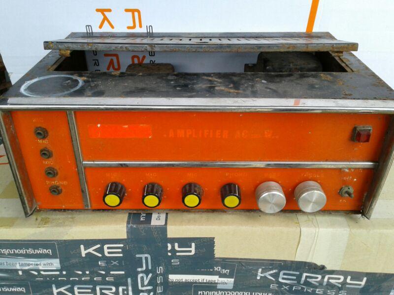 แอมป์หลอดประกาศ 35 Watt ขายถูกตามสภาพ