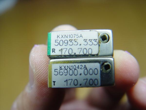 แร่ความถี่วิทยุสื่อสารโบราณ MOTOROLA 2คู่ความถี่ 3