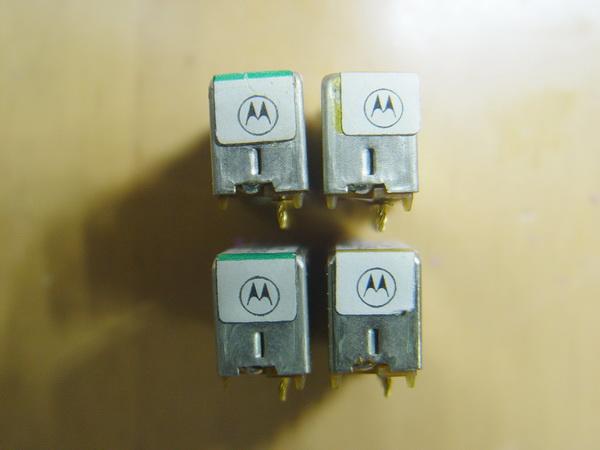 แร่ความถี่วิทยุสื่อสารโบราณ MOTOROLA 2คู่ความถี่ 5