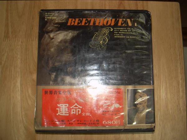แผ่นเสียง BEETHOVEN 2แผ่น พร้อมหนังสือประวัติเป็นภาษาญี่ปุ่น