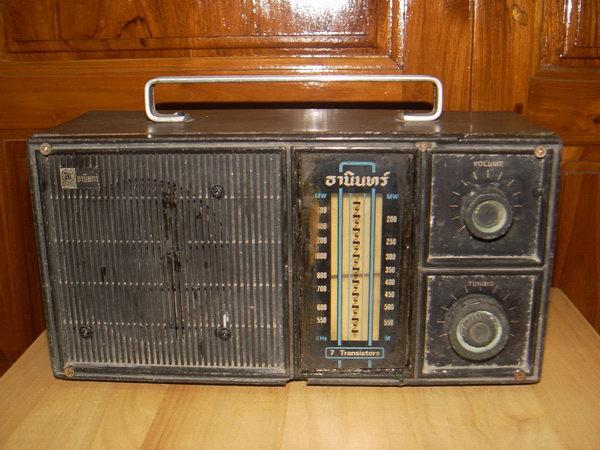 วิทยุTANIN Vintage T77วิทยุธานินทร์ ระบบAM 7TR ใช้งานได้ปกติ