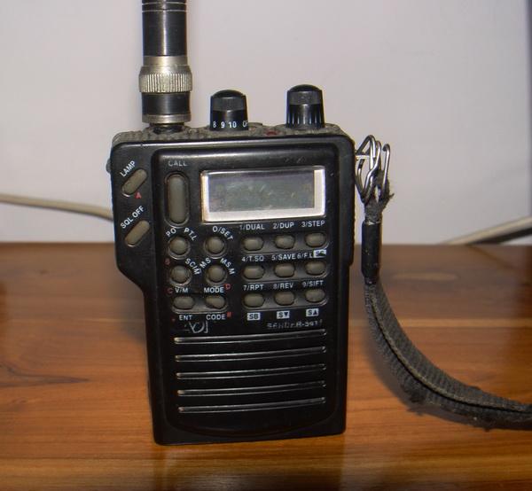 วิทยุสื่อสาร วอ ADI Sender 541T สภาพโชว์