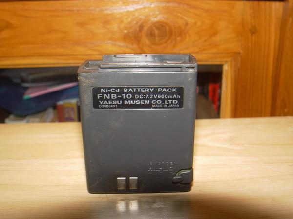 Yaesu FNB-10 Ni-Cd Battery pack