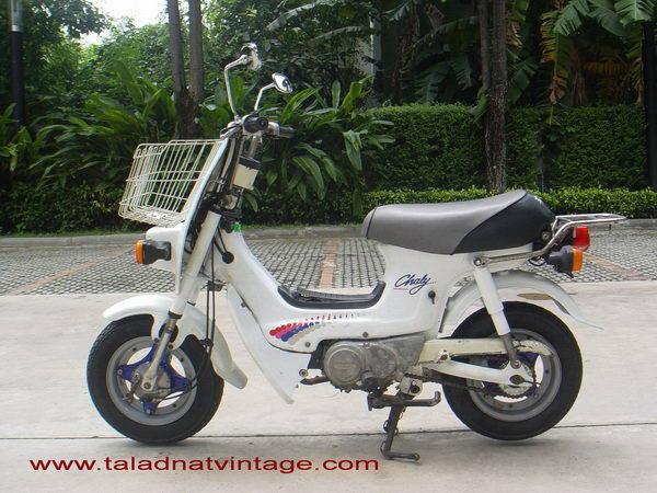 Honda Chaly ชาลี Auto