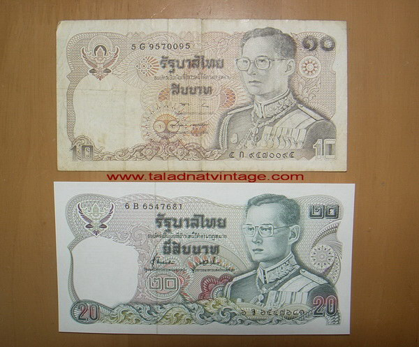 ธนบัตรเก่า แบ้ง 10 , 20 สภาพใหม่
