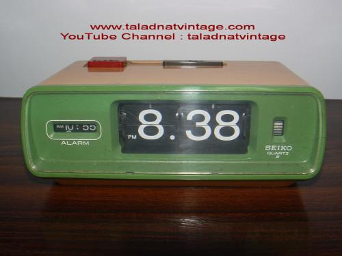 SEIKO JAPAN นาฬิกาตัวเลขพับ รุ่นเก่าวินเทจน่าสะสม