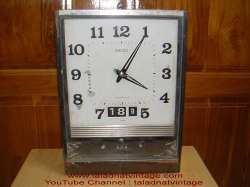 นาฬิกาเขาควาย SEIKO ระบบทรานซิสเตอร์ ใช้แบตเตอรี่ วัน-วันที่
