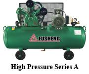 ปั๊มลมFUSHENG 10 แรงม้า รุ่น HTA-100H/ 500 ลิตร Air Compressor FUSHENG 10 HP Model HTA-100H/500M