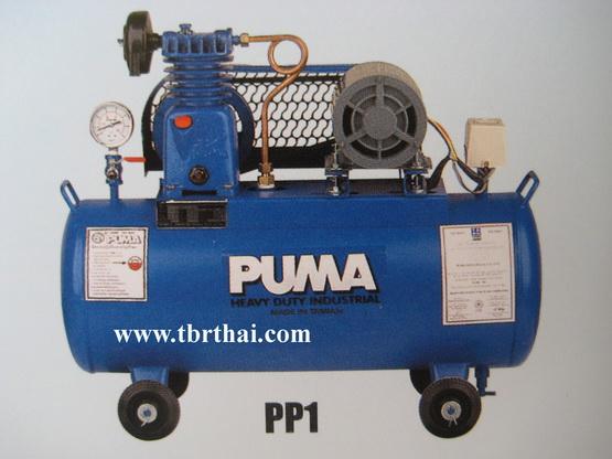 ปั๊มลมPUMA 1/4 แรงม้า PUMA รุ่น PP1  Air Compressor PUMA 1/4HP Model PP1
