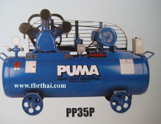 ปั๊มลม PUMA 5 แรงม้า รุ่น PP35P Air Compressor PUMA 5 HP Model PP35P