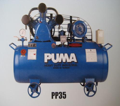 ปั๊มลม PUMA 5 แรงม้า รุ่น PP35 Air Compressor PUMA 5 HP Model PP35