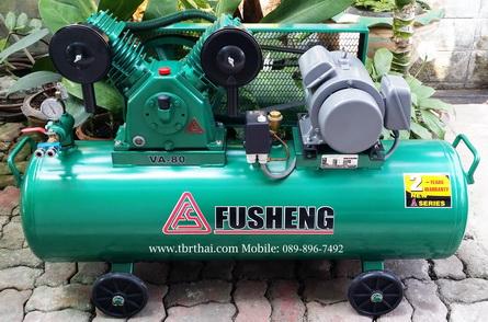 ปั๊มลมFUSHENG 3 แรงม้า รุ่น VA-80 / 155 ลิตร Air Compressor FUSHENG 3 HP Model VA80/155
