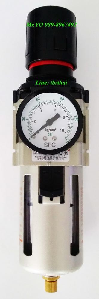 ชุดกรองลมปรับแรงดัน Filter Regulator  FR รุ่น AW2000-02