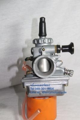 คาบูเรเตอร์ Yamaha RXS RX115 Mikuni แท้ ญี่ปุ่น นำเข้า Yamaha Carburetor