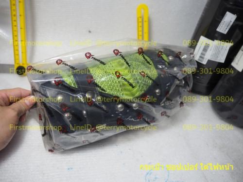 กระเป๋า หน้ารถ มอเตอร์ไซค์ ชอปเปอร์ แบบยึดบนแผงคอล่าง สำหรับรถรถคลาสสิค โมตาด คลาสสิค มีหลายแบบ ทักม