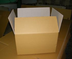 กล่องกระดาษไม่พิมพ์ SIZE A502
