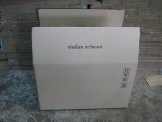 กล่องกระดาษพิมพ์ระวังแตก SIZE MM 724844