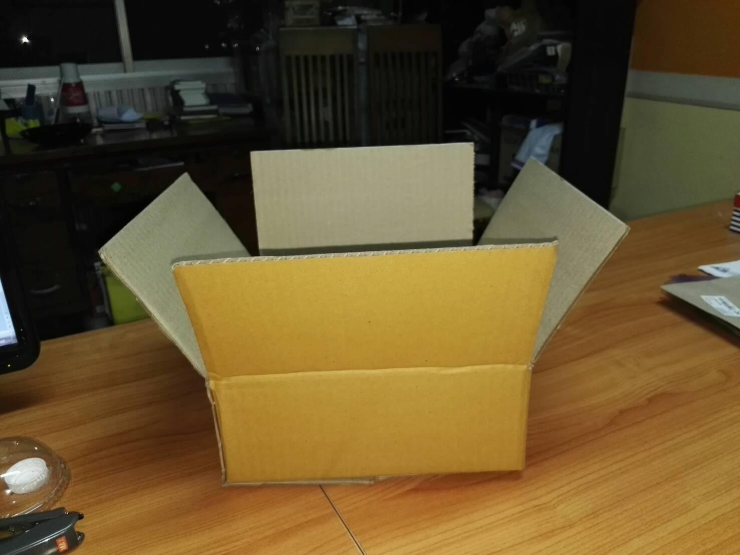 กล่อง Kerry Express M