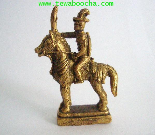 พระเจ้าตากสินมหาราช วีรบุรุษผู้กู้ชาติไทย เนื้อทองเหลือง สูง 3x4.5 ซม.