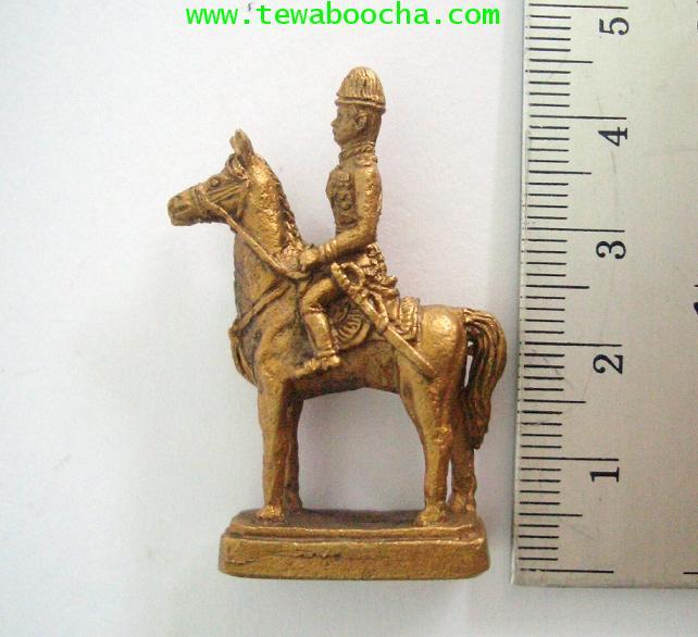 พระเจ้าตากสินมหาราช วีรบุรุษผู้กู้ชาติไทย เนื้อทองเหลือง สูง 3x4.5 ซม. 1