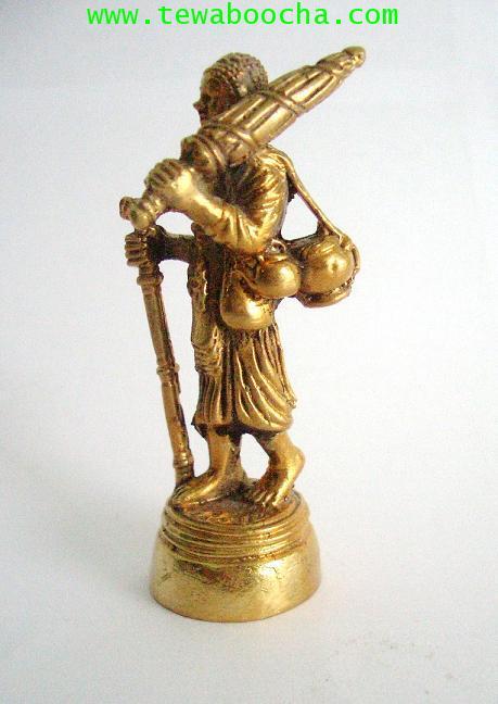 พระสิวลีเทพเจ้าแห่งมหาลาภบูชาแล้วเงินทองไม่ขาดมือ:เนื้อทองเหลือง ขนาด 3 x7.5 ซม.องค์ตั้งหิ้งขนาดเล็ก 1