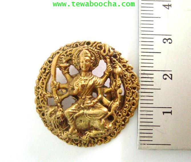 เหรียญพระแม่อุมาเทวีปางทุรคา 8กร ทรงเสือ ทรงอาวุธ:เนื้อทองเหลือง ขนาดกว้าง 3.3 ซม. ยาว 3.3 ซม. 2