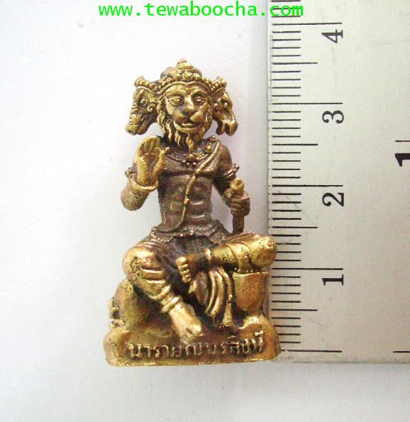 นารายณ์นรสิงห์(นารายณ์อวตาร)ให้พรป้องกันภัยทั้งปวงชัยชนะเหนือศัตรูเนื้อทองเหลืองสูง3.5ซมฐาน2.5ซม. 4