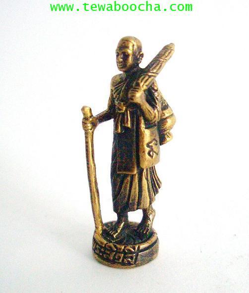 พระสิวลี แบกกลดสะพายย่ามตัวจารตัวนะ เทพเจ้าแห่งมหาลาภเงินทอง:เนื้อทองเหลืองขนาด1.5 x4ซม.