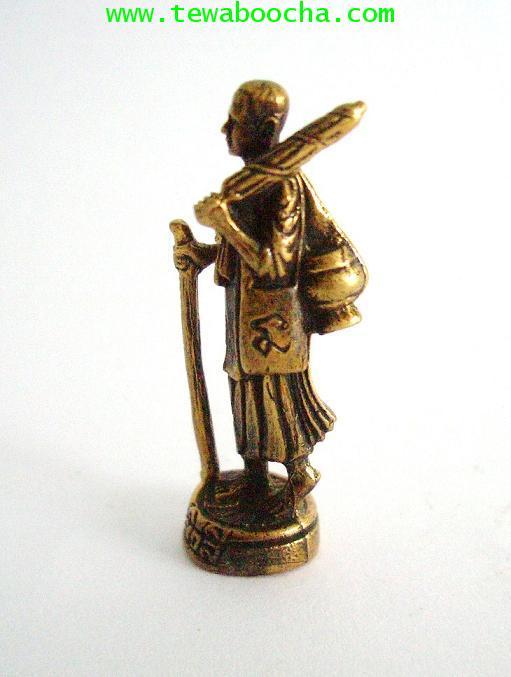 พระสิวลี แบกกลดสะพายย่ามตัวจารตัวนะ เทพเจ้าแห่งมหาลาภเงินทอง:เนื้อทองเหลืองขนาด1.5 x4ซม. 1