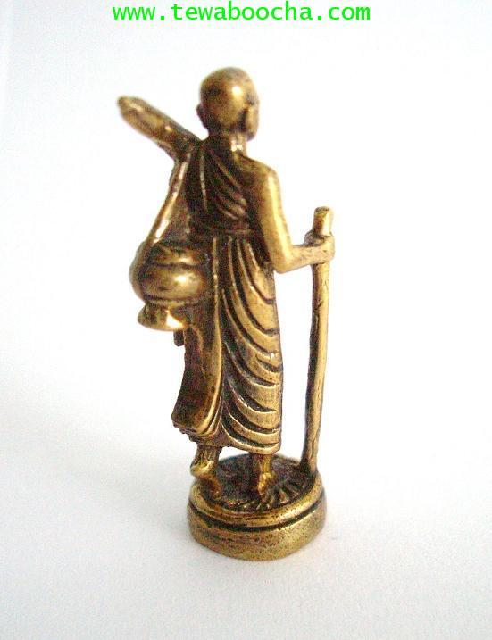 พระสิวลี แบกกลดสะพายย่ามตัวจารตัวนะ เทพเจ้าแห่งมหาลาภเงินทอง:เนื้อทองเหลืองขนาด1.5 x4ซม. 2