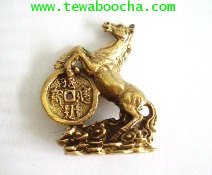 ม้ากลิ้งเงิน เสริมโชคลาภเร่งความสำเร็จ เนื้อทองเหลือง ขนาด 2.5 x3.5 ซม.