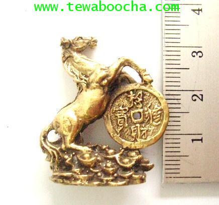 ม้ากลิ้งเงิน เสริมโชคลาภเร่งความสำเร็จ เนื้อทองเหลือง ขนาด 2.5 x3.5 ซม. 2