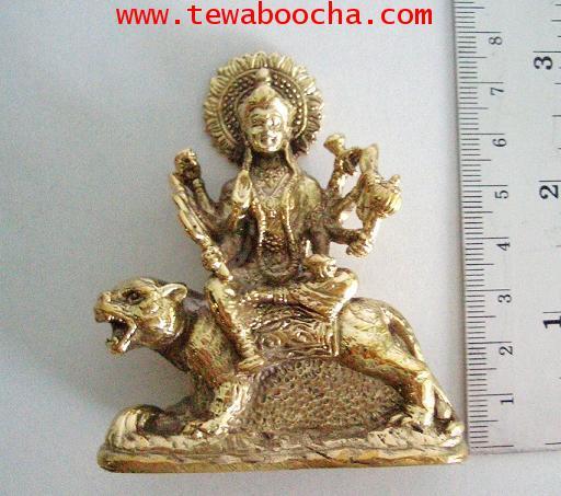 พระแม่อุมาเทวี(ปารวตี )ทรงเสือเทวีแห่งชัยชนะ ประทานยศถาบรรดาศักดิ์ เนื้อทองเหลืองสูง 8 ซม.ฐาน 7 ซม. 4
