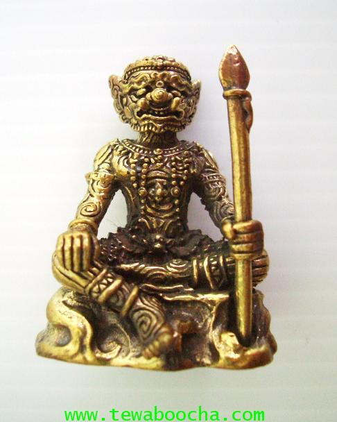 พระพิราพบรมครูแห่งศิลป์ทั้งปวง ถือหอก เนื้อทองเหลือง สูง 3.5 ซม. ฐาน 2.5 ซม.